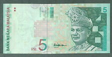 Rm 5 Ali A Hassan AH 8297105 vf+ (stains)