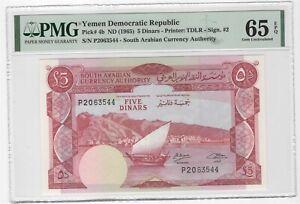 1965 YEMEN 5 DINARS P 4b PMG 65 EPQ #128-21