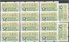 République fédérale ATM 1.1 hu VS1 menthe ME 35 (742110)