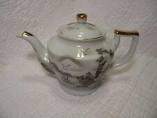Vintage Hakusan Japan Coffee  / Tea Pot Made in Japan, BEAUTIFUL, GREAT