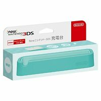 NINTENDO Charging Stand Mint for NEW 3DS From Japan