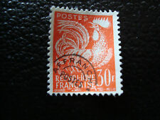FRANCE - timbre yvert et tellier preoblitere n° 115 (sans gomme) (A20) stamp (Z)