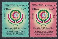 Kuwait 1981 ** Mi.887/88 Dentologie Dentistry Zahnärzte Dentists