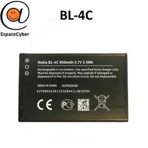 Battery BL-4C Nokia 2650 6100 6101 6102 6103 6125 6131 6170 6300 7200 - 950 MAH