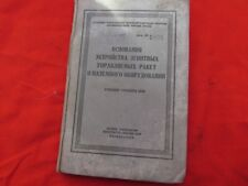 Military USSR book guided missiles military , space 1963