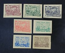 CKStamps: Russia Stamps Transcaucasian Federated Republic Scott#14-20 NH/H NG