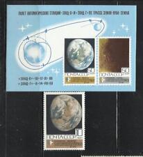 U.R.S.S. Año: 1969. Tema: ESPACIO.