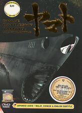 Space Battleship Yamato: The Final Battle DVD Movie (Japanese Ver) - US Seller
