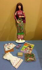 Generation Girl Barbie Doll # 25769 *Dance Party Lara, New without Box