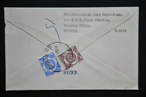 Cover with Malaysia Postage Due Stamps - Johore Bahru cds 30 OCT 71 (LC745)