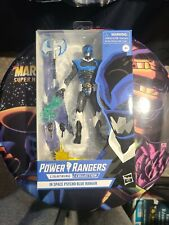 Power rangers lightning collection psycho blue