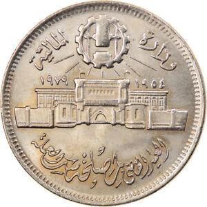 [#884189] Coin, Egypt, 10 Piastres, 1979, AU(50-53), Copper-nickel, KM:485