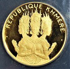 Cambodia: 1974 Gold 50,000 Riels KM-64 ANACS PF 68 DCAM