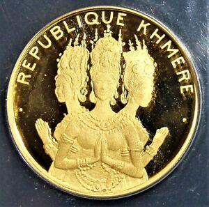 Cambodia: 1974 Gold 50,000 Riels KM-64 ANACS PF 68 DCAM.