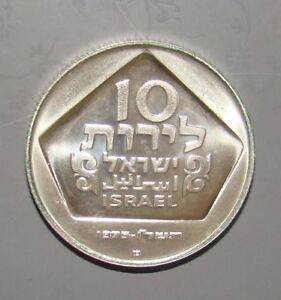 vintage israel Hanukkah silver coin Holland 10 lirot 1975 original case