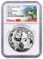 2021 China 30 g Silver Panda ¥10 Coin NGC MS69 ER White Core Great Wall