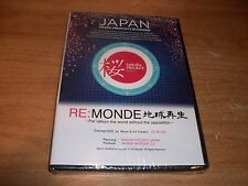 RE: Monde Sakura Project Japan Where Creativity Blossoms (DVD 2013) Music NEW