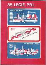 POLAND 1979 Matchbox Label - Cat.A#132+133+134 S/S  35th of the P. R. Poland.