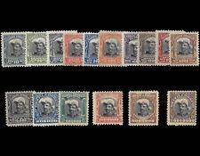 Brazilian 1913 Hermes da Fonseca RHM O14-29 Michel D14-29 Yvert S14-29 no defect