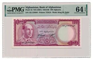 AFGHANISTAN banknote 100 Afghanis 1967 PMG grade MS 64 EPQ Choice Uncirculated
