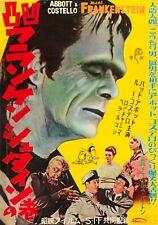 Giclée Print Movie Poster 1948 Abbott & Costello Meet Frankenstein (Japanese)
