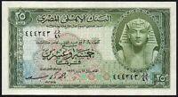 1956 Egypt 25 Piastres Banknote * gVF * P-28 *