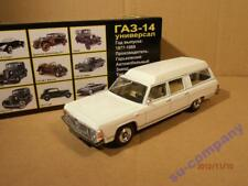 GAZ-14 Soviet Retro Ambulance car 1/43 die cast scale model. RARE!!! SALE!!!