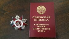 SOVIET RUSSIAN RED ARMY MEDAL! SILVER! ORDER OF PATRIOTIC WAR! WITH BOOKLET!