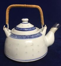 OLD ASIAN TEAPOT RICE / DRAGON PATTERN - MADE IN CHINA