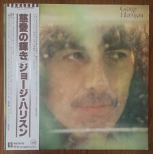 George Harrison S/T Vinyl Record LP Japenese Press With OBI