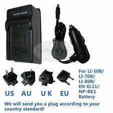 LI-50B Battery Charger for Olympus VR-340 VR-350 VR-370 VG-170 Digital Camera