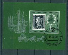 Russie - USSR 1990 - Michel feuillet n.212  - Cent-cinquantenaire du timbre-post