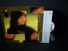【 kckit 】SAMANTHA LAM LP 林志美 灑脫 黑膠唱片 LP577