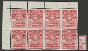 Basutoland 1938 1d Scarlet-rose with Tower flaw R 2/4 SG 19a Mnh.