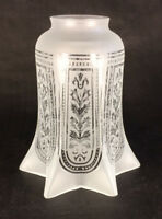 """2 1/4"""" FROSTED SATIN ETCHED GLASS  FIXTURE LAMP SHADE CLEAR FILIGREE Star FS413"""