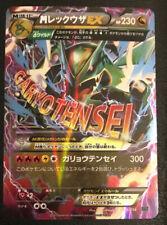 Pokemon Japanese XYD M Rayquaza EX Mega Battle Deck 006/018 MINT