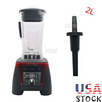 3HP 2200W BPA Free Commercial Blender Mixer Power Juicer  Food Processor USA