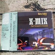 Ken Ishii – X-Mix - Fast Forward & Rewind k7057cd JAPAN CD OBI E44-58