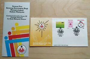 1986 Malaysia Sports National Games Flags 3v Stamps FDC (Johor Bahru postmark)
