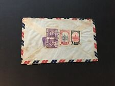 Thailand 1948 Reg Cover to US + Franking #251&253 +5B Royal Pavilion + Rare Use