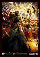 OVERLORD 10 Boryaku no Tochisha Vol.10 Kugane Maruyama, so-bin Light Novel