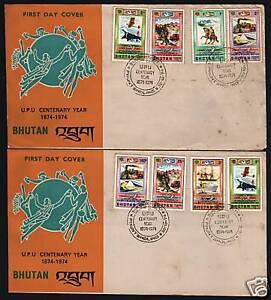 BHUTAN 1 2 3 4 25 CH 1 1.40 2 NU 1974 UPU *CONCORDE* SHIP TRAIN RARE FDC SET