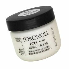 Seiwa Tokonole Leather Finish Burnishing Gum Clear Leatherc. - Free 2 Day Ship