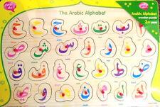 The Arabic Alphabet Wooden Puzzle - Children, Kids