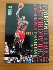 🏀 1995-96 UD Collector's Choice Basketball