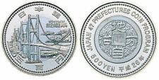 Japan 500 yen 2013 2014 Ehime Bridge Bimetal 47 Prefectures Series Unc