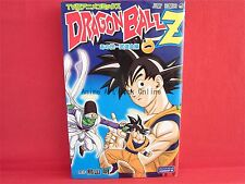 DRAGON BALL Z The Best In The Next World Tournament hen #1 Full Color Manga Jap