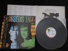 Bourgeois Tagg Yoyo Japan Promo Label Vinyl LP with OBI Todd Rundgren