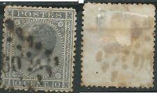 Belgium Belgica Scott # 18 (o) 1867