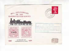 1971 cover with one stamp for the railway letter service       e1258